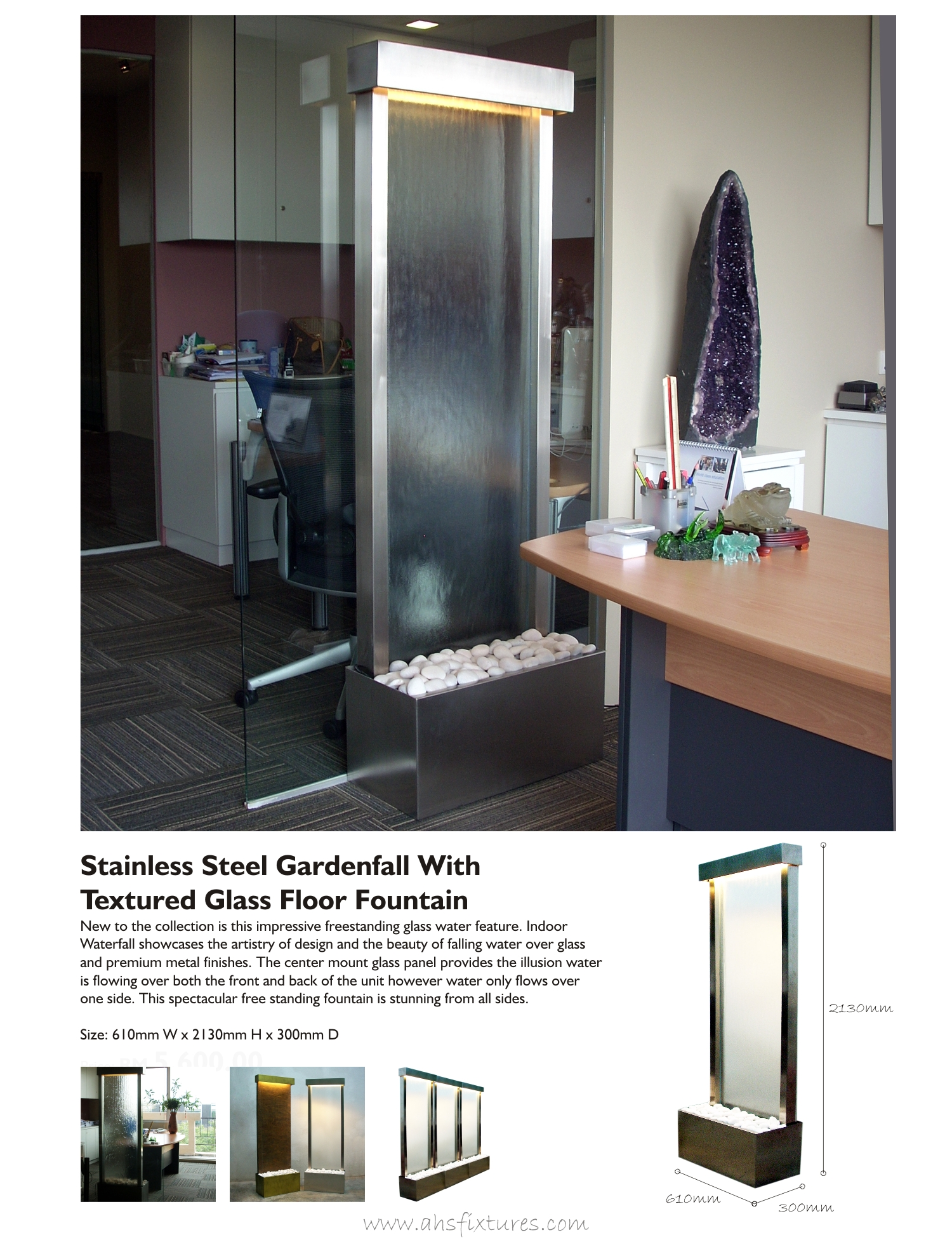 WFG-610 Stainless Steel Gardenfall With Textured Glass Floor Fountain